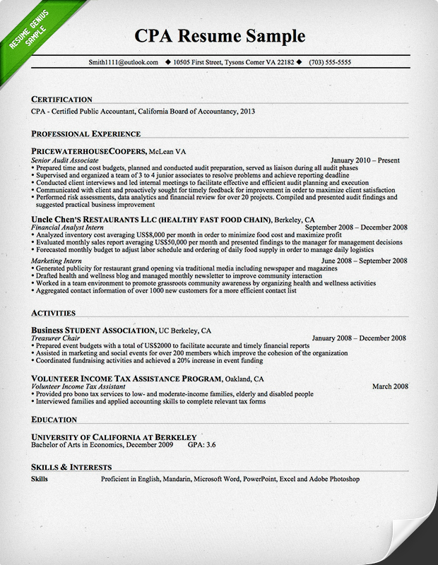 cpa resume sample 2015