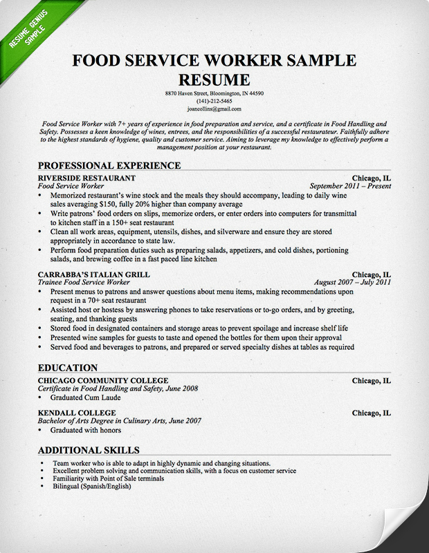 Food Service (Server) Resume Professional  Cafeteria Worker Resume