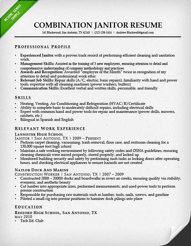 Janitor Combination Resume Sample  Entry Level Resume Samples