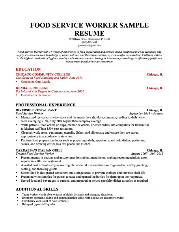 professional resume recent education - How To Write A High School Resume For College