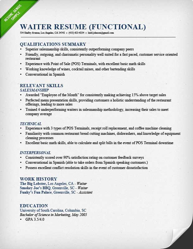 Waiter Functional Resume Example  Resume Skills Samples