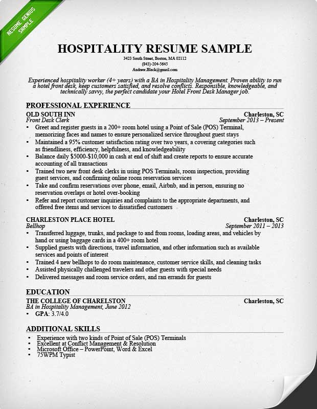 Hospitality Front Desk Clerk Resume Sample