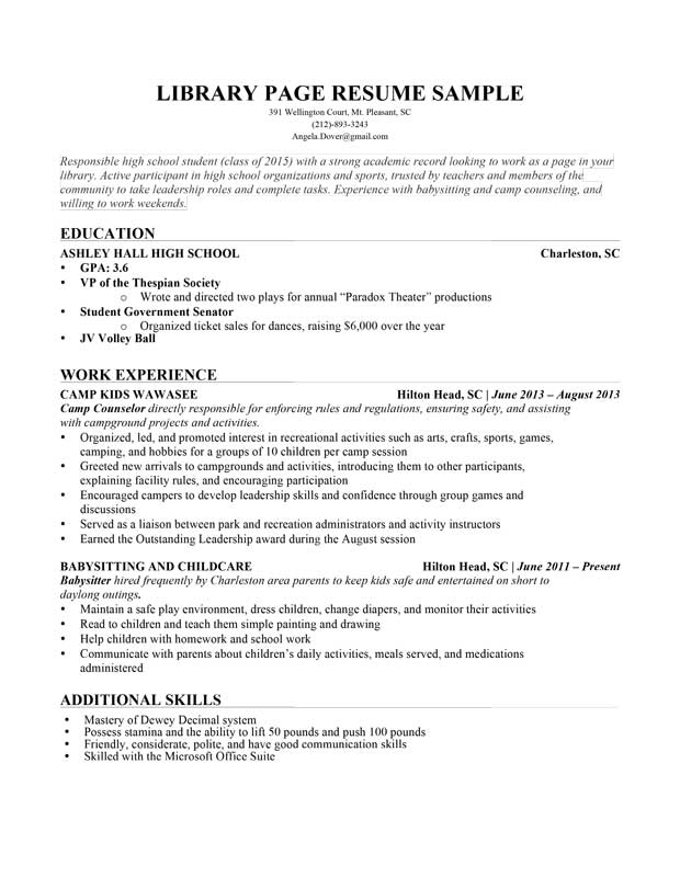 sample resume for high school student - Aikmans