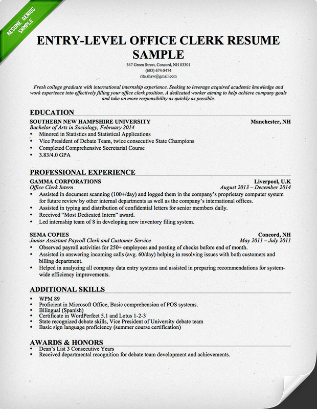 EntryLevel Office Clerk Resume Sample – Resume Example for College Graduate