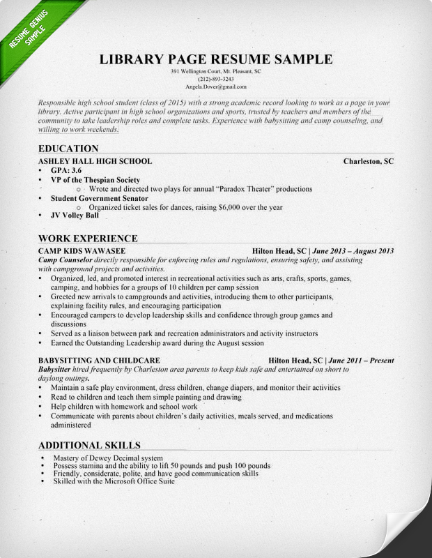 Library Page Resume Sample  High School Academic Resume