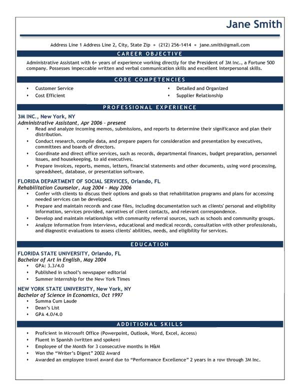 modern 20 dark blue - List Of Objectives For Resume 2