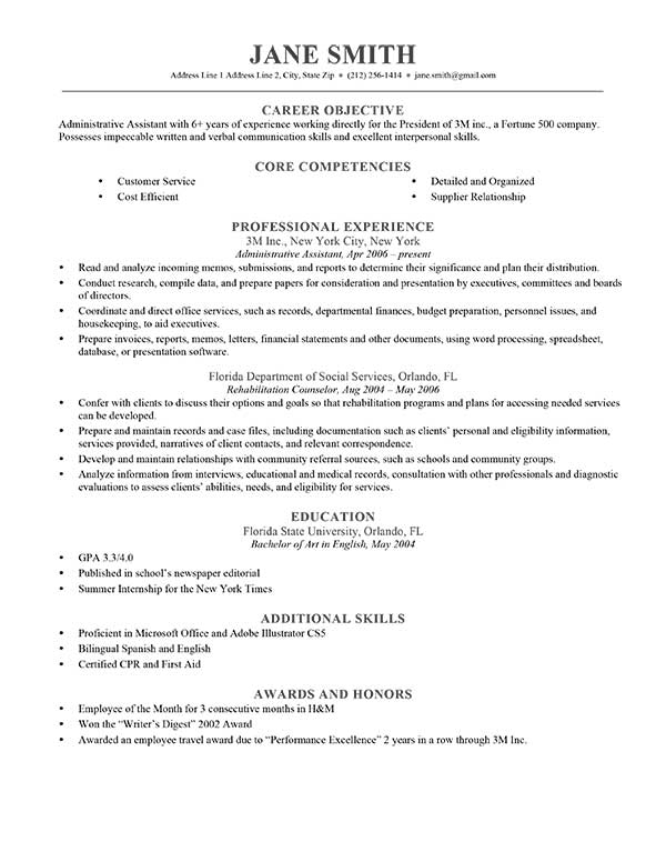 Example Objectives For A Resume