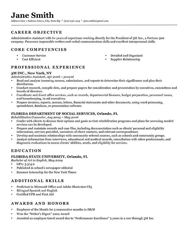 Classic 2.0 Bu0026W  Resume Without Objective