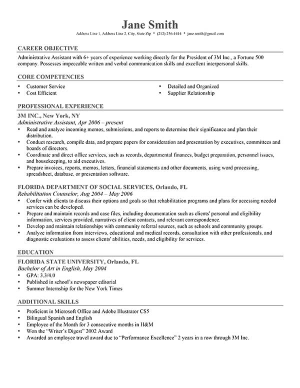 skills based resume template administrative assistant example 2015 professional gray