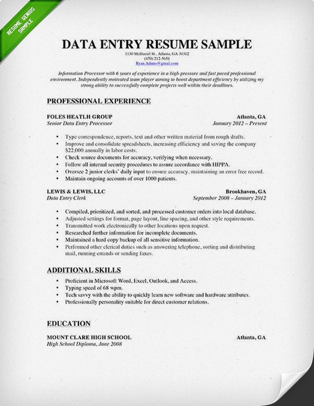 Data Entry Resume Sample 2015  Clerical Resume Skills