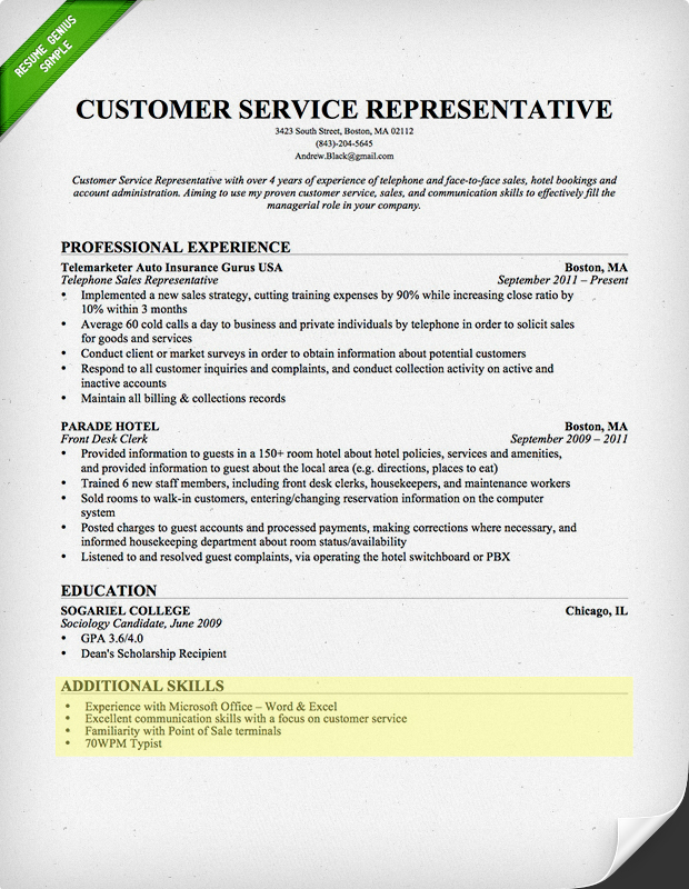 customer service skills section customer service resume skills section - Additional Skills Resume