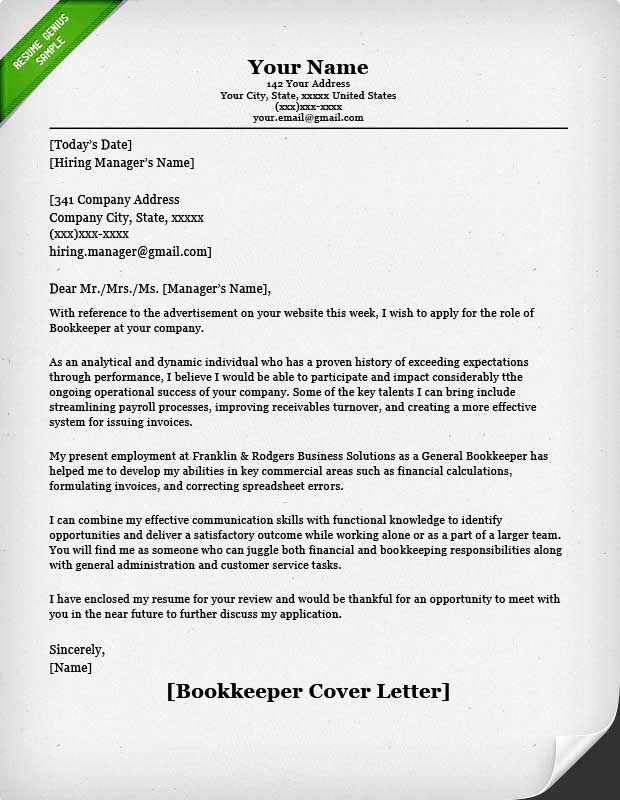 Bookkeeper Cover Letter  Business Cover Letter Sample