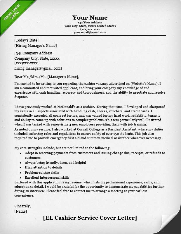 Entry Level Cashier Cover Letter  Example Of A Great Cover Letter