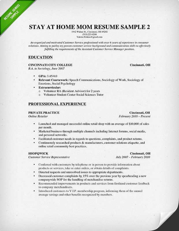 resume for stay at home returning to work
