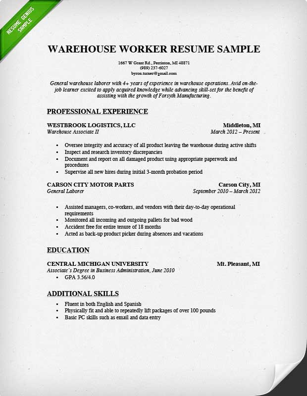 Resume Samples For Warehouse Worker