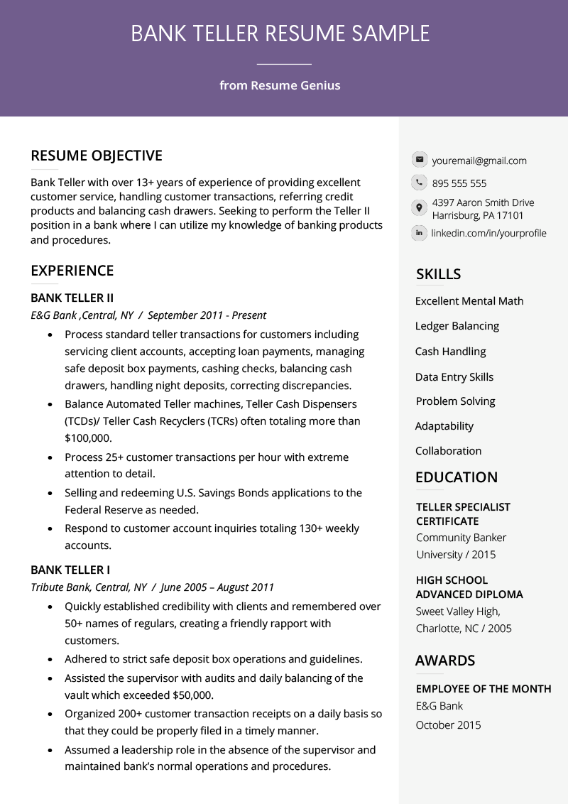 banking resume sample bank teller resume sample amp writing tips resume genius 1658