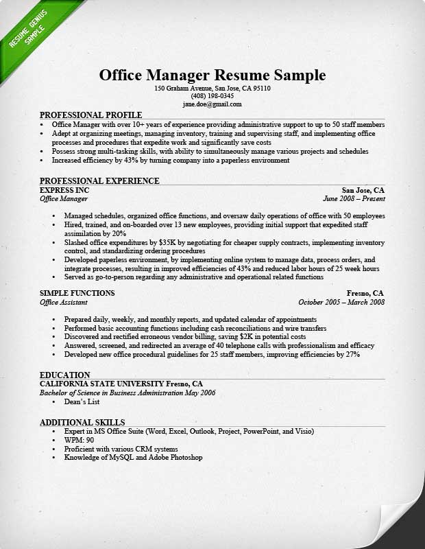 Office manager resume sample tips resume genius for Sample objectives in resume for office staff