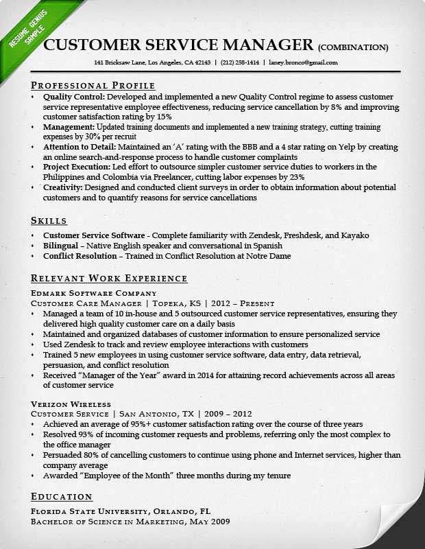 Customer Service Manager (Combination). call center resume sample