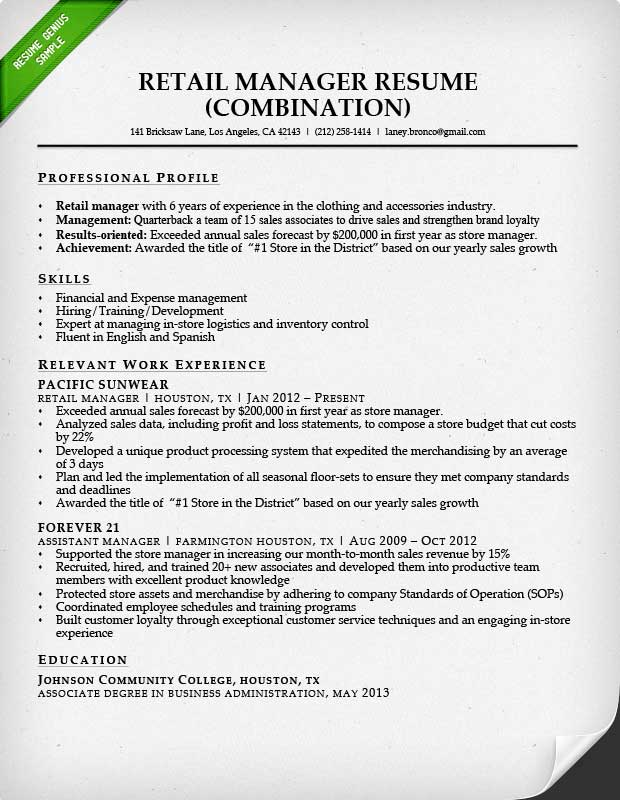 retail manager combination resume sample - Sample Resume Retail Sales