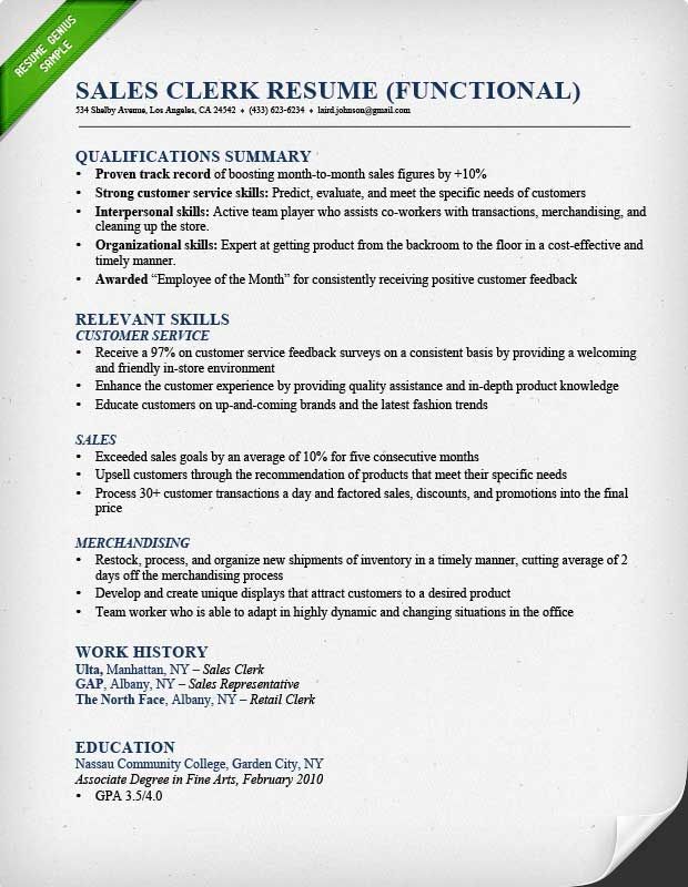 Beautiful Sales Clerk Functional Resume Example