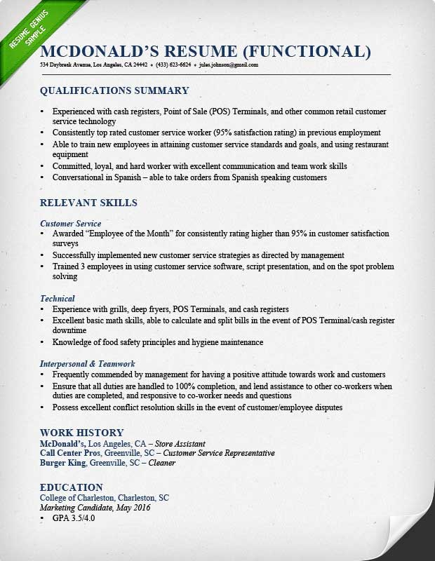 ... McDonaldu0027s Shift Manager Functional Resume  Summary Statement For Resume Examples