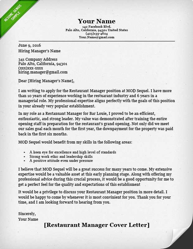 Restaurant Manager Cover Letter Sample