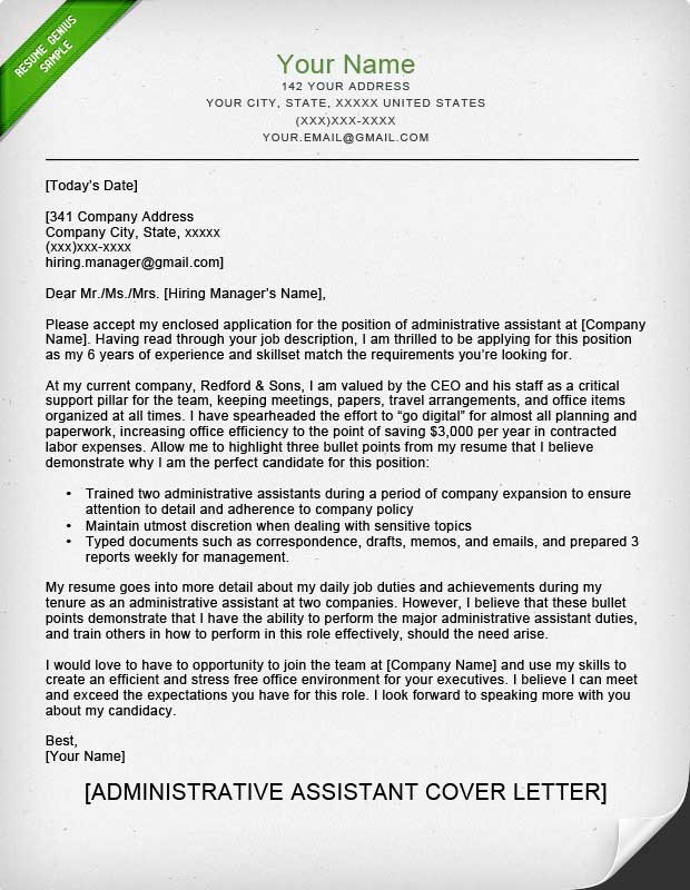Cover Letter Sample Administrative Assistant Park Administrative Assistant  CL (Park) Regard To Cover Letter Administrative Assistant