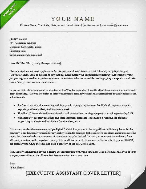 sample cover letter for executive assistant position