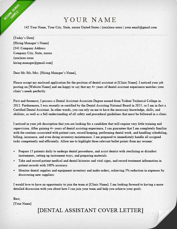 Dental Assistant And Hygienist Cover Letter Examples  Rg