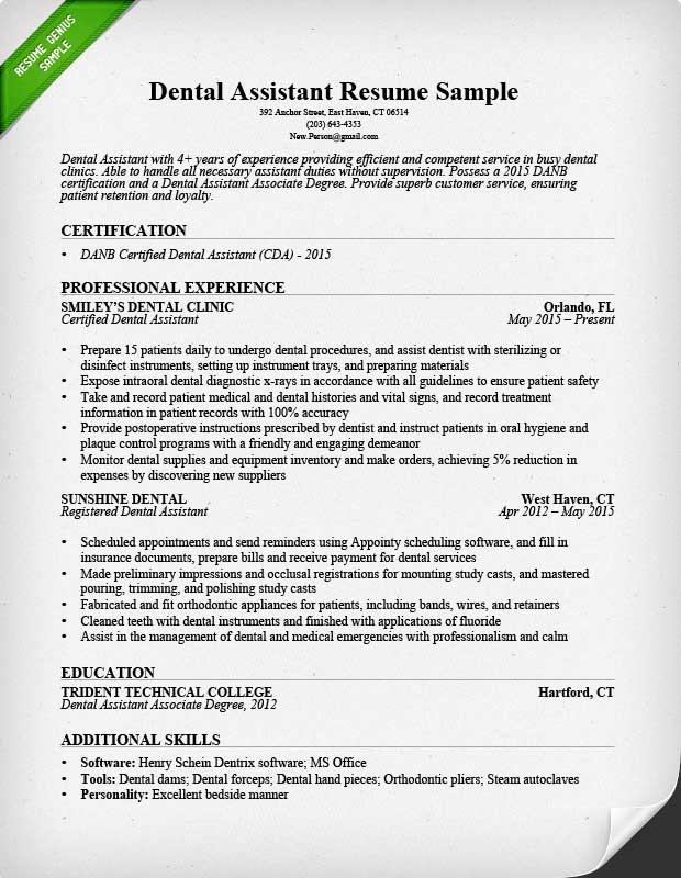 dental assistant resume sample internship skills checklist no experience