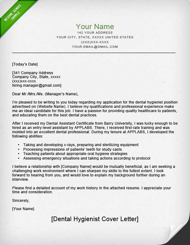 classic dental hygienist cover letter dental hygienist park - Format For Resume Cover Letter
