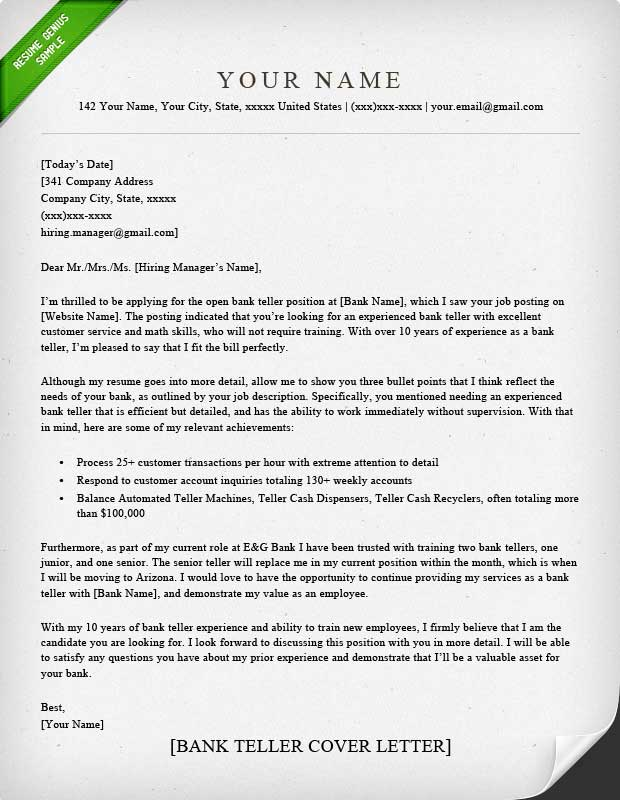 Bank teller cover letter sample resume genius for Sample of cover letter for banking job