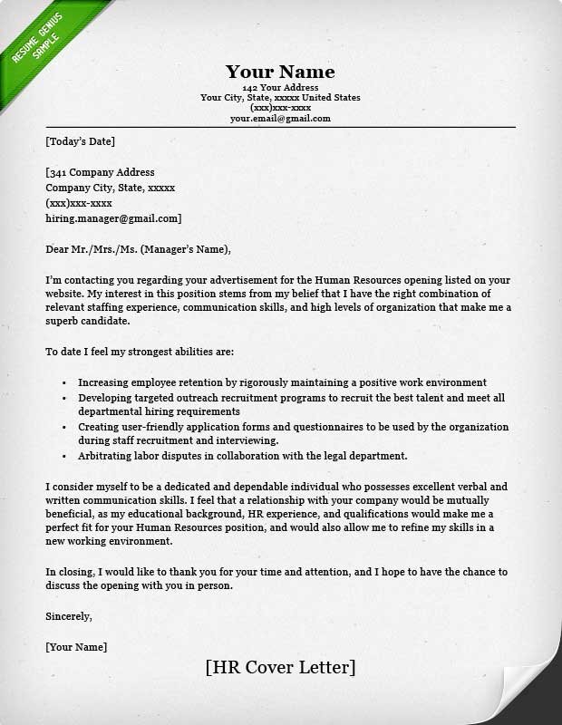 Human resources cover letter sample resume genius for Addressing hiring manager in cover letter