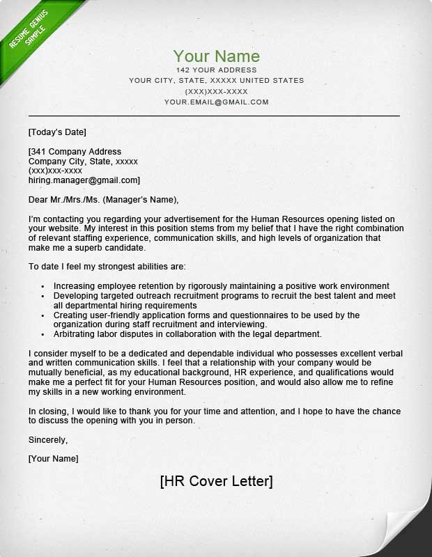 Cover Letter Example Human Resources Park Human Resources CL Park  How To Write A Cover Letter For A Job Application