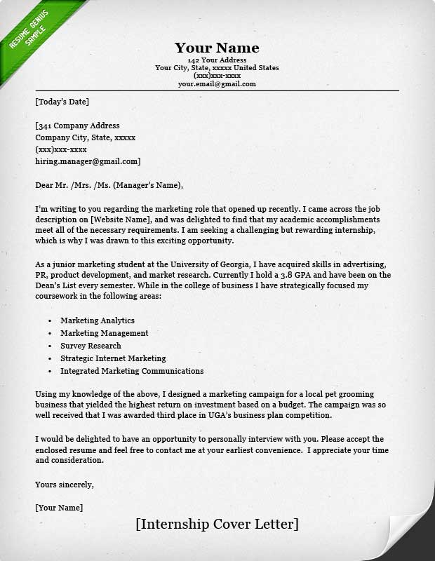 sample of cover letter for internship