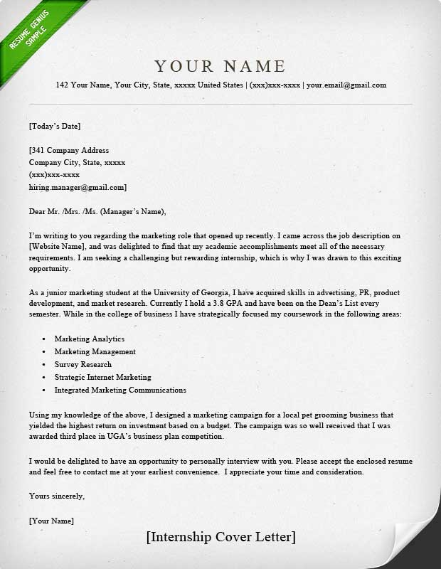 internship cover letter sample | resume genius - Resume For Internship Example