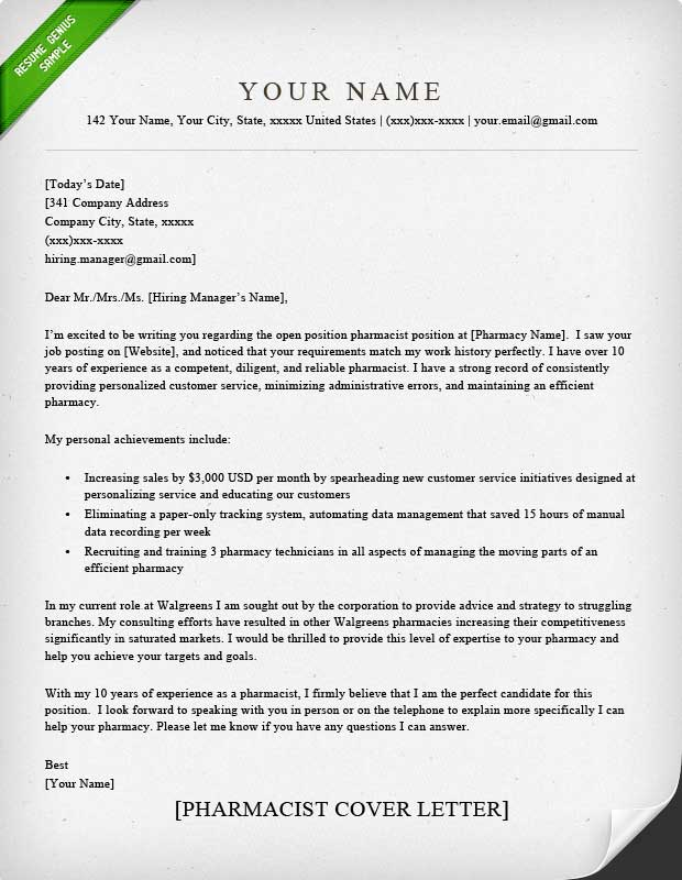 Cover Letter Example Pharmacist Elegant Pharmacist CL Elegant