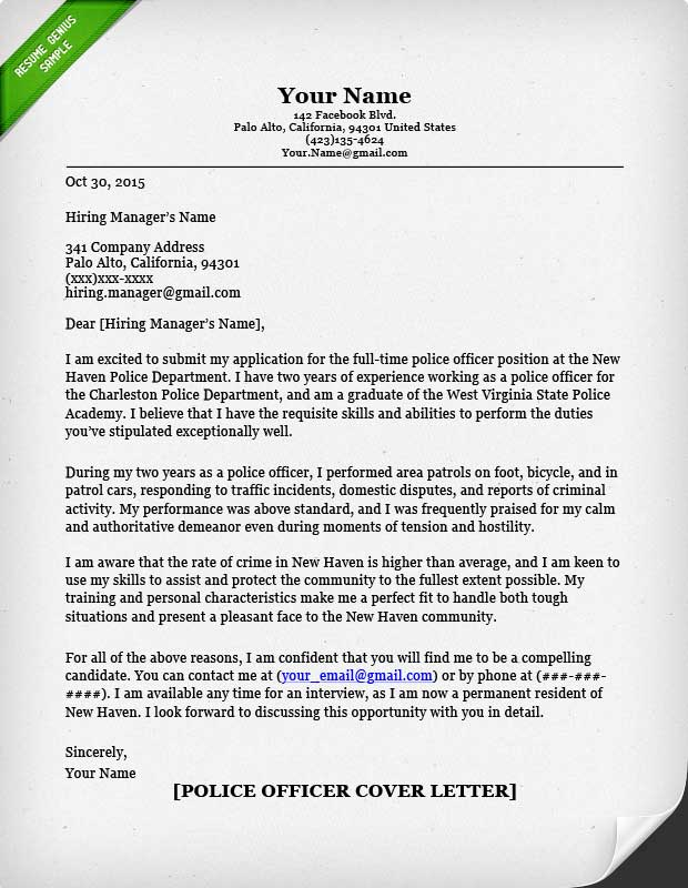 Cover Letter Sample Police Officer  Resume Cover Letter Samples