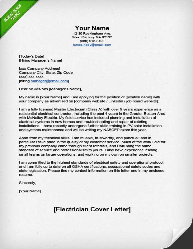 Electrician Cover Letter Sample  What Is On A Cover Letter For A Resume