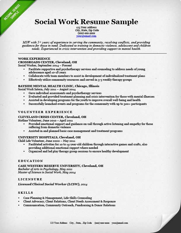 sample social work resume - Objective For Social Work Resume