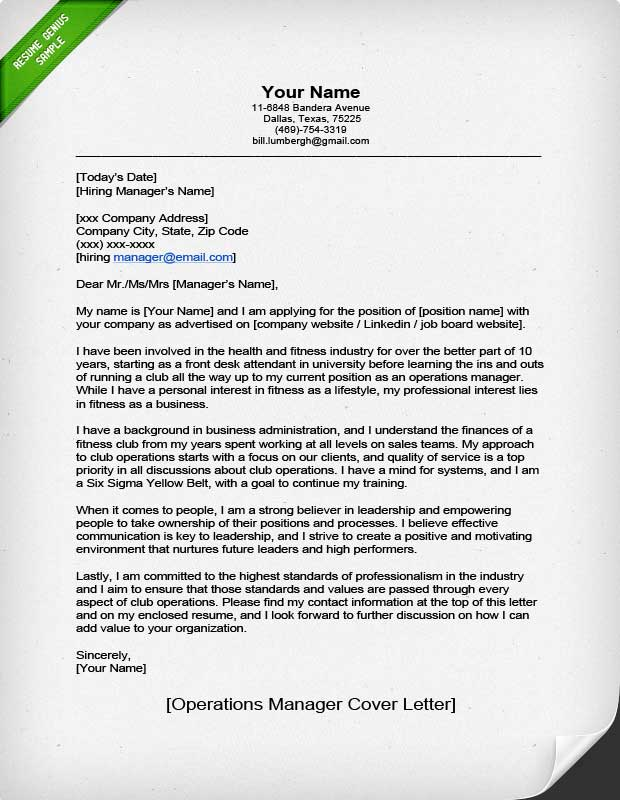 Perfect Example Of Operations Manager Cover Letter