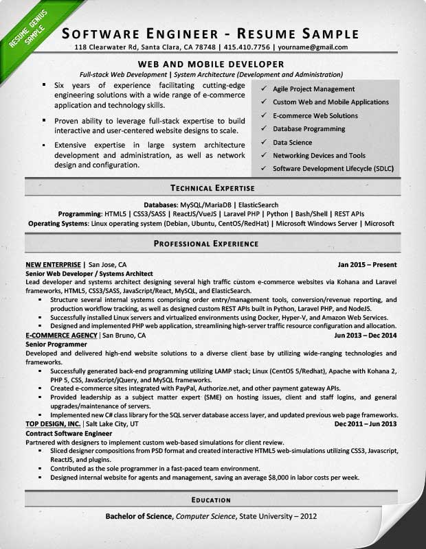 resumes sample for a software engineer - Sample Software Engineer Resume