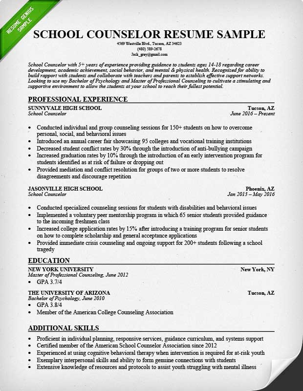 School Counselor Resume Sample Tips Resume Genius - Counselor-resume